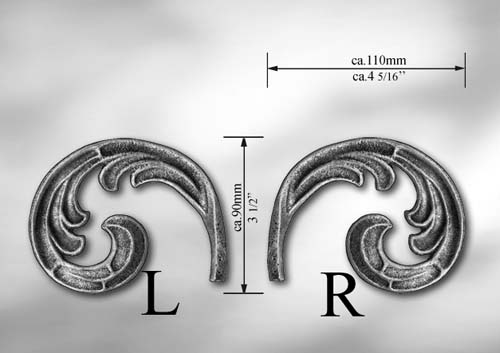 Артикул FR118L